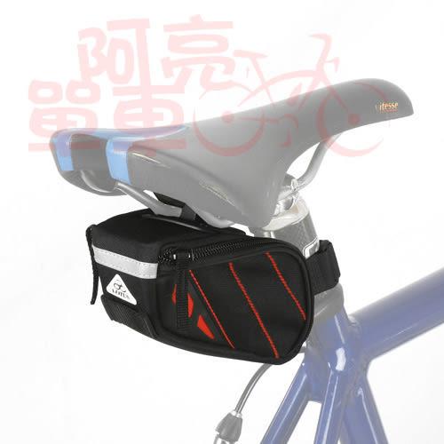 *阿亮單車*LOTUS 自行車流線造型坐墊袋 (SH6-111R),紅色《C84-081-R》