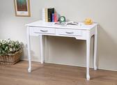 *集樂雅*【DE1050】100cm優雅二抽書桌、電腦桌、工作桌、餐桌~ 兩色可選(可加購玻璃)