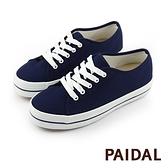 Paidal 經典單色厚底帆布鞋-深藍