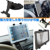 ipad 3 4 mini mini4 WayGO 700C PAPAGO GoPad 7 GoPad7 acer iconia one平板電腦車架車用平板支架