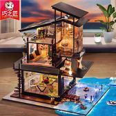 diy小屋巴倫西亞海岸別墅手工制作房子模型拼裝玩具創意禮物HL 年貨必備 免運直出