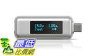 [106 美國直購] Satechi USB-C Power Meter Tester Multimeter