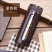 簡約玻璃保溫杯透明男女用加厚雙層隔熱防摔水杯茶水分離泡茶杯子