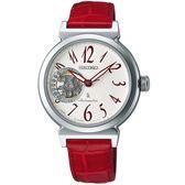 SEIKO 精工錶 LUKIA 璀璨華麗 藍寶石水晶鏡面 機械錶 SSA895J1 熱賣中!