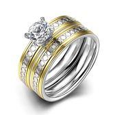 鈦鋼戒指 鑲鑽-時尚精美雙層套戒生日情人節禮物男飾品73le202[時尚巴黎]