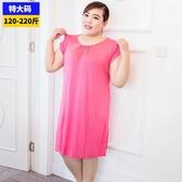 夏加肥加大尺碼中老年莫代爾家居胖人睡裙 女長版孕婦睡衣200斤