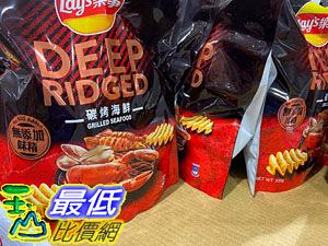 [COSCO代購] C126926 LAYS樂事 DEEP RIDGED GRILLED SEAFOOD CHIPS 530G 大波浪碳烤海鮮味洋芋片