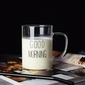 北歐 GOOD MORNING玻璃杯400ml 黑