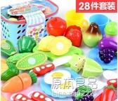 (免運)兒童切水果玩具過家家廚房組合蔬菜寶寶男孩女孩切切蛋糕切樂套裝