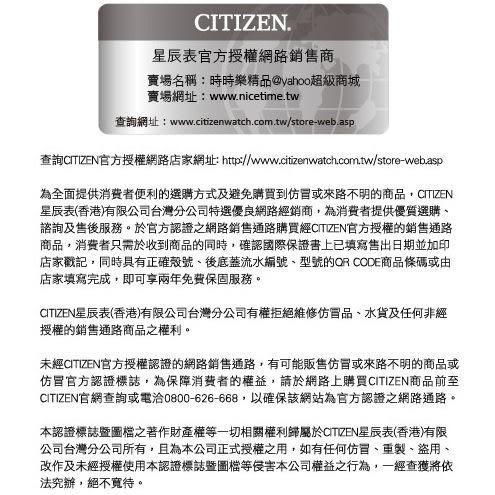 CITIZEN Eco-Drive 晨曦升起光動能限量女錶-EX1484-81A