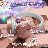 頭戴式耳罩耳機頭戴式耳機OPPO華為vivo手機電腦通用有線帶麥K歌女可 快速出貨