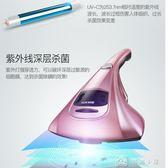 吸塵器紫外線殺菌除螨蟲小型迷你吸塵器 igo娜娜小屋