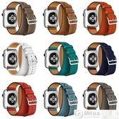 現貨 apple watch錶帶 適用apple watch2蘋果手錶帶真皮愛馬仕iwatch3代潮女38/42mm雙圈 居優佳品8-01