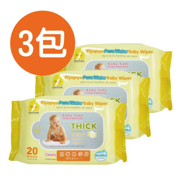 黃色小鴨 嬰兒手口柔濕巾20抽(3包入)/柔濕巾/濕巾