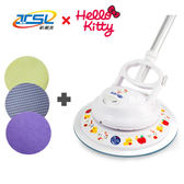 【TSL新潮流】巧霸王無線電動清潔機/KITTY限定款+3款清潔布盤