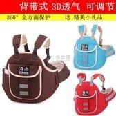 機車安全背帶 兒童安全帶電動電瓶單車小孩寶寶幼兒騎行綁帶前後保護背帶 俏女孩