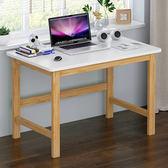 松木框架電腦桌100cm 筆電桌 辦公桌 書桌《Life Beauty》