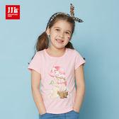 JJLKIDS 女童 夏日森林系俏皮女孩短袖上衣 T恤(粉紅)