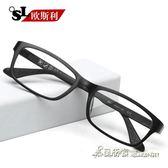 男女平光超輕全框眼鏡架眼睛框眼鏡框配鏡【米蘭街頭】