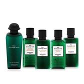 【南紡購物中心】Hermes 愛馬仕橘綠之泉香氛奢華沐浴組