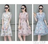 洋裝 雪紡洋裝夏裝新款女裝氣質仙女超仙夏天流行女士碎花裙子潮 【快速出貨】