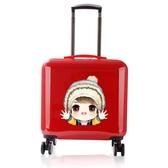 可愛卡通女18寸拉桿箱16小型迷你旅行箱密碼行李箱男logo圖案
