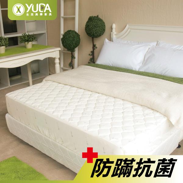 保潔墊【YUDA】CP03 全包保潔墊 單人3.5*6.2尺 抗菌防螨/床包/可換洗/防潑水 台灣製造