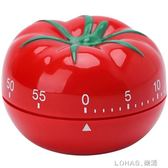 小鬧鐘番茄鐘蕃茄時間管理倒計時器定時迷你簡約學生兒童創意可愛 樂活生活館
