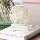 電風扇 usb手持迷你小風扇學生宿舍隨身便攜式超靜音辦公室桌上【快速出貨八折鉅惠】