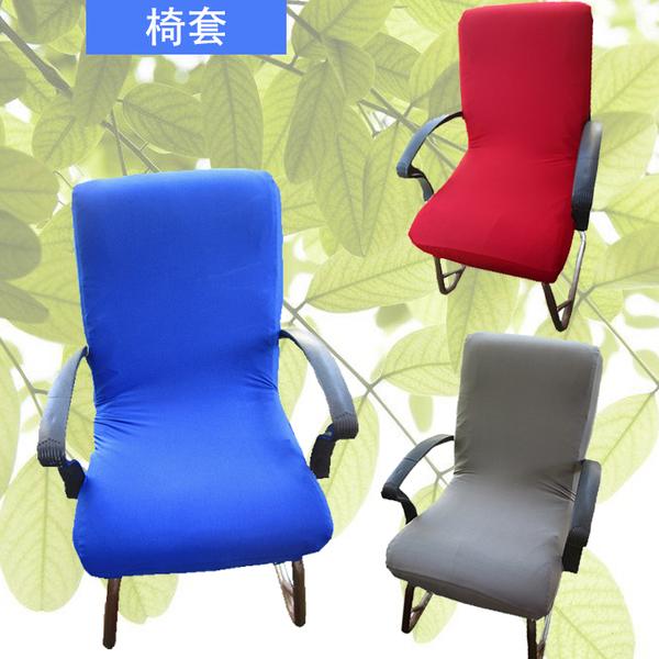椅套 辦公椅套帶扶手椅椅套電腦椅套連身彈力椅套全包椅子套罩定制【快速出貨】