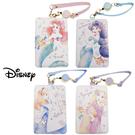 【日本正版】迪士尼公主 皮質 彈力 票卡夾 證件套 悠遊卡夾 茉莉公主 093214 093221 093238 093245