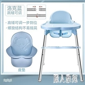 寶寶餐椅嬰兒吃飯椅子便攜式可折疊宜家多功能兒童餐桌椅座椅家用『麗人雅苑』