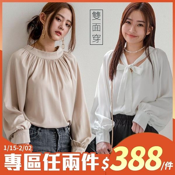 現貨-MIUSTAR  領口綁帶中線微光澤雪紡上衣(共3色)【NH2537】