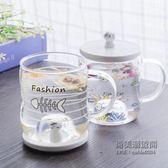 (交換禮物)可愛貓咪玻璃杯帶把創意水杯女學生韓國杯子帶蓋燕麥杯清新早餐杯
