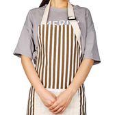 棉麻家居廚房時尚圍裙烘焙工作服面包店半身【卡米優品】