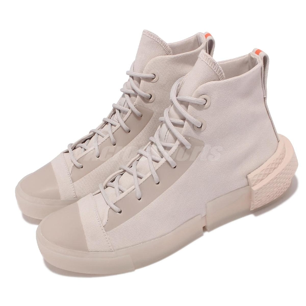 Converse 帆布鞋 All Star Disrupt CX 米白 男女鞋 解構 高筒 【ACS】 168563C