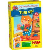 【德國 Haba 兒童桌遊】配對遊戲- 整理房間 TA303588