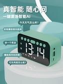 鬧鐘 大音量鬧鐘學生用智慧電子鐘靜音床頭臥室兒童創意多功能時鐘【快速出貨】