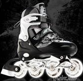 溜冰鞋成人成年旱冰鞋滑冰兒童全套裝單直排輪滑鞋初學者男女     color shopYYP