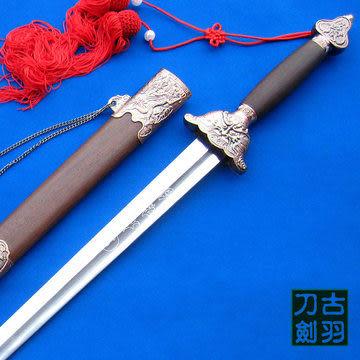 【26寸】古羽寶劍  正品龍王太極軟劍