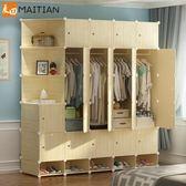 簡易衣櫃組裝塑料摺疊儲物收納櫃子兒童簡約現代經濟型布衣櫥加固    汪喵百貨