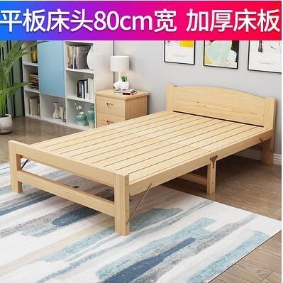 摺疊床單人床家用簡易經濟型
