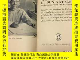二手書博民逛書店【罕見原版 】The Teachings of Sun Yat-