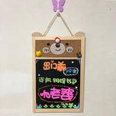 小黑板 田園創意 WIFI提示 軟木留言板小黑板 小熊造型 寫熒光筆粉筆