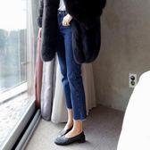 直筒褲女子春寬鬆超火的百搭學生牛仔褲女九分褲 法布蕾輕時尚