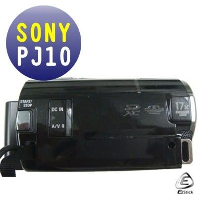 EZstick 機身貼+螢幕貼 - SONY HDR-PJ10 系列專用 機身貼