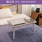 筆電卓-電腦桌做床上用筆記本桌可折疊TW免運直出 交換禮物