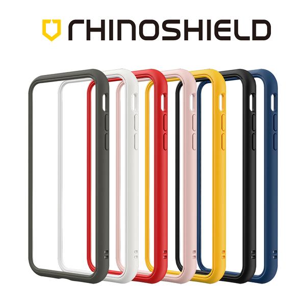 《現貨》送滿版玻璃保貼 犀牛盾 CrashGuard NX iPhone XS Max/XS/XR/X 防摔邊框殼