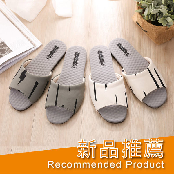 【333家居鞋館】按摩釋壓★竹炭舒適極簡家居拖鞋-米色/綠色