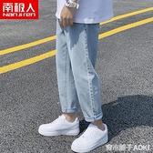 南極人夏季薄款直筒牛仔褲男韓版潮流寬鬆休閒百搭九分牛仔長褲D 青木鋪子